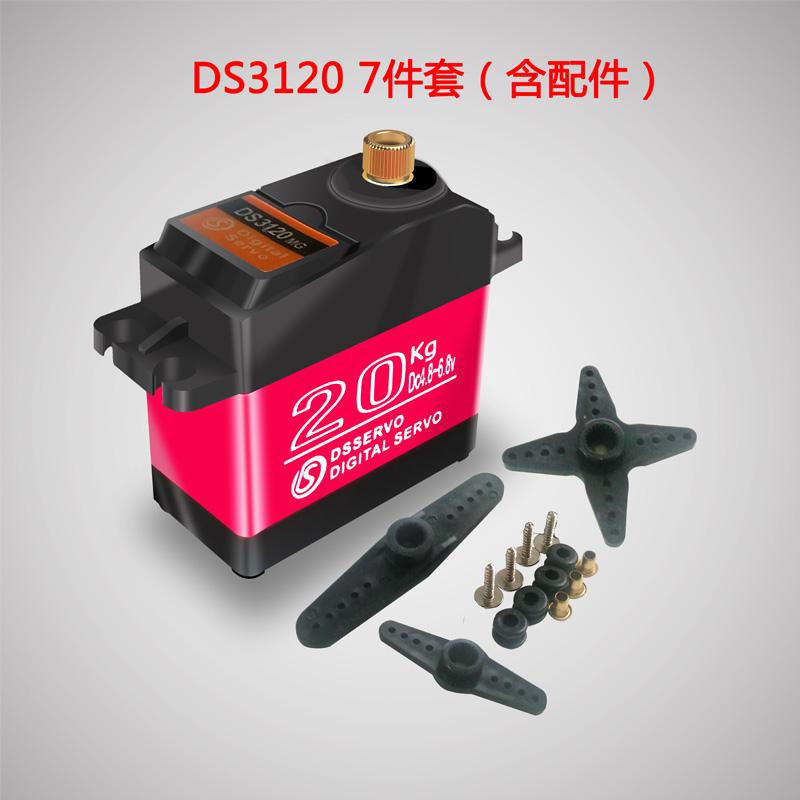 Модели техники / Дроны / Модели техники для самостоятельной сборки  Артикул 569612484999