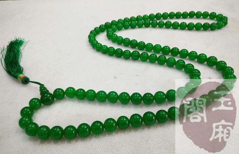 Genuine Natural Jade Malay Jade Emerald Green Emerald 108 Beads Bracelet Necklace Accessories