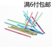Crochet color metal crochet full set of needle needles crochet needle knitting tools wholesale