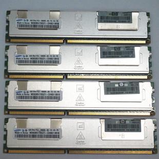 原装 RECC 4GB三代 4G服务器内存PC3 2Rx4 1333 10600R DDR3 三星