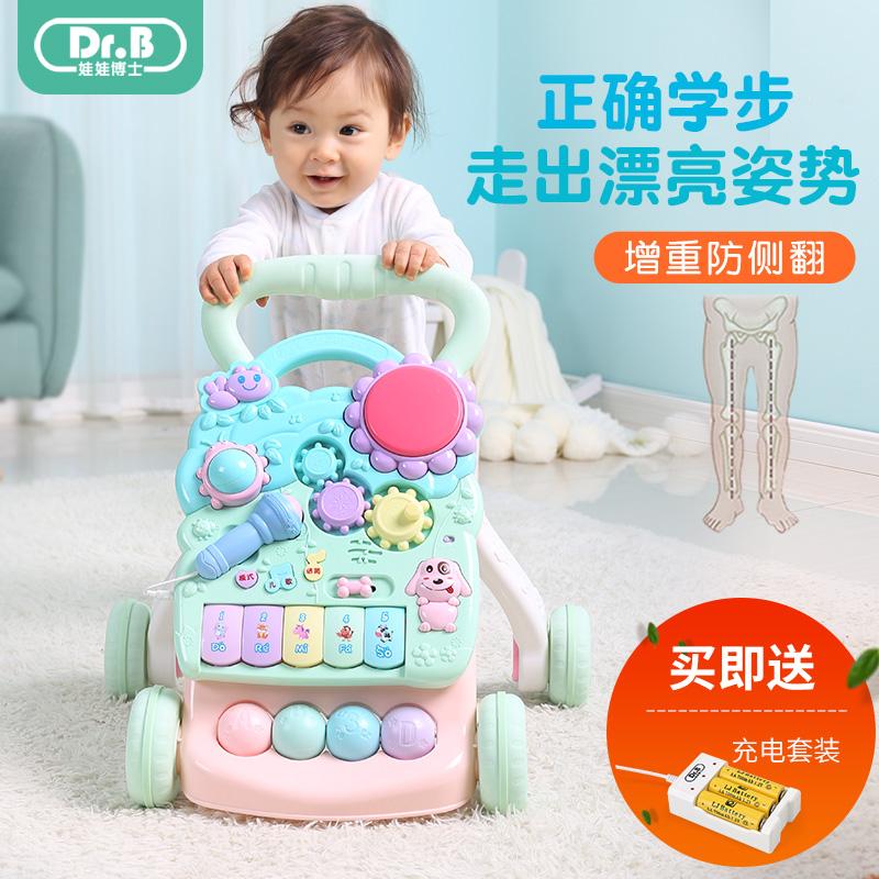 娃娃博士 宝宝学步推车助步车可调速防侧翻婴儿手推车6-7-18个月