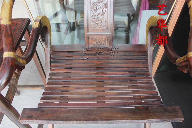 古典家具/实木酸枝家具/老挝大红酸枝黑料交椅三件套/红木家具