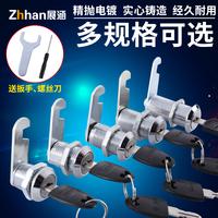 铁皮柜锁具