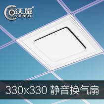 抽气天花安装装饰卧室吊顶抽风机卫生间排气扇吸顶式300x300高效