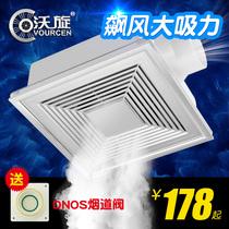 排风扇静音吸力大抽风机300300厨房卫生间集成吊顶换气扇