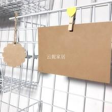 价格卡纸吊牌麻绳网红泡面小食堂方便面货架子牛皮纸挂标签空白黑