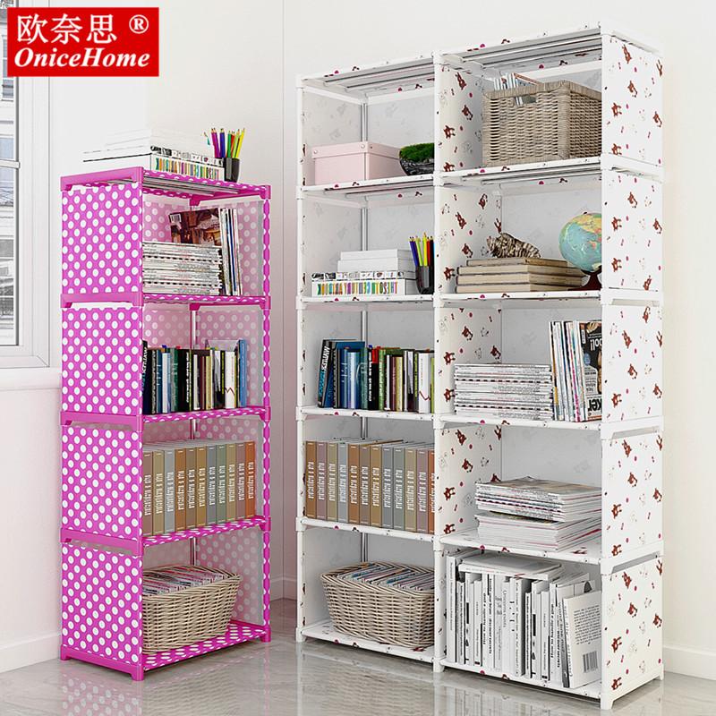 小学生书柜书架