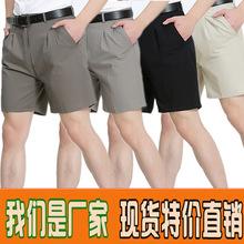 男士 短裤 中裤 薄款 中老年男式休闲短裤 中年棉纶宽松五分裤 爸爸西装