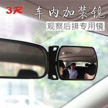 池诒Ρ镜后视镜儿童观察镜室内辅助镜360度旋转车载baby观后镜