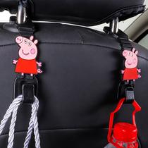 汽车座椅背挂钩隐藏式创意强力车内用品多功能置物钩车载挂钩通用