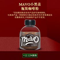 活动专用 超值凑单 mavo瓶装咖啡粉 100克  单拍不发