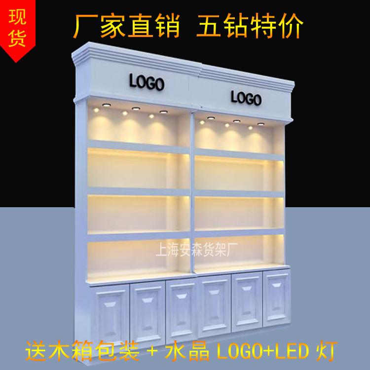 木制烤漆欧式包包化妆品展柜精品货架美容院专卖店货柜饰品展示柜