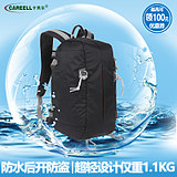 Carill C3019 waterproof lightweight SLR camera backpack shoulder outdoor photography bag professional multi-functional anti-theft