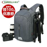卡芮尔 防水轻便多功能摄影包双肩单反专业相机背包防盗户外旅行