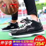 李宁韦德之道6全城4篮球鞋男鞋鸳鸯低帮5专业比赛鞋运动鞋男球鞋