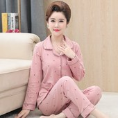 家居服中老年人女士加大码 套装 中年妈妈睡衣女春秋季长袖 纯棉开衫图片