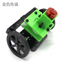 转向前桥ZX3(减速型)  手工拼装模型小车转向总成 diy遥控车配件