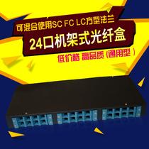 口机架式通用光纤终端盒光缆尾纤熔接配线箱24菲尼特Pheenet