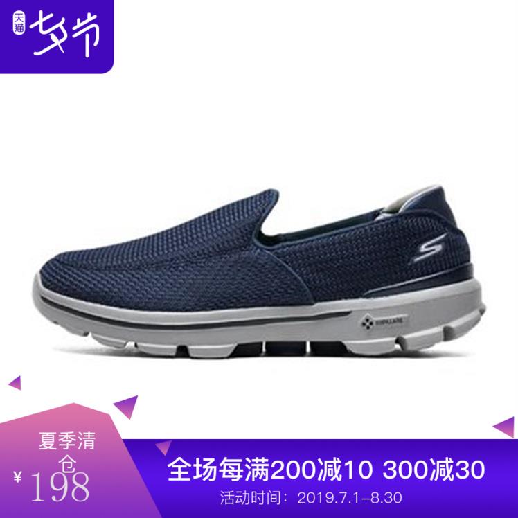 Мужская повседневная обувь Артикул 588953887051