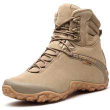 雪地防水登山靴祥冠超级防滑鞋男冬女户外鞋高帮保暖登山鞋爬山鞋