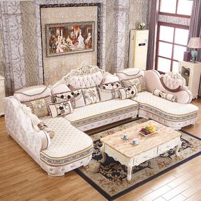 欧式布艺实木沙发 法式大小户型客厅转布沙发简欧U形雕花沙发组合