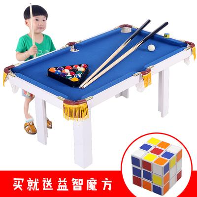 儿童大号台球桌家用小型木制桌球台球玩具生日礼物黑8标准台球桌