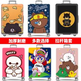 弹力行李箱套旅行拉杆箱套卡通可爱通用箱子保护套加厚耐磨防尘罩图片