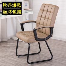 Computer Chair Home Lazy Office Chair Staff Chair Conference Chair Student Dormitory Chair Modern Simple Backrest Chair