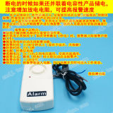 3V 5V12V24V9ac6dc110 AC 15 DC No power failure Power failure alarm 7 Loss of electricity 8 Power shortage 13