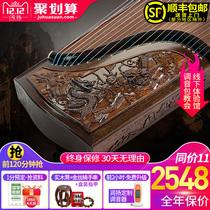 松鹤便携式小古筝琴初学者迷你21弦小型半筝80cm专业入门短筝乐器