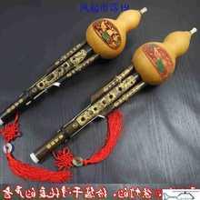 服务保证葫芦丝初学葫芦丝初级葫芦笙吹奏乐器云南乐器