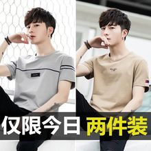 Buy one-for-one clothes for $19.9, nine men's clothes for $9, nine men's round collars for a fashionable Korean T-shirt and short sleeves for $10 at a special price of $9