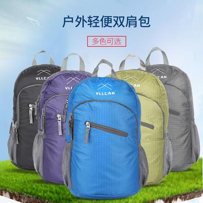 皮肤包超轻折叠便携轻薄收纳旅行包女登山徒步书包运动户外背包男