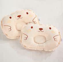 彩棉婴儿枕头0-1岁新生儿宝宝定型枕防偏头纠正头型矫正纯棉秋冬