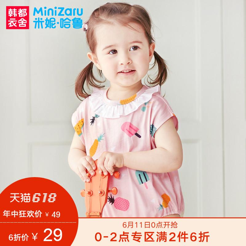 米妮哈鲁童装婴儿爬服2018夏装新款女宝宝三角连体衣YY7687麥
