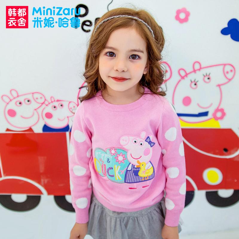 米妮哈鲁小猪佩奇童装2018春装新款女童韩版针织衫毛衣ZY7613鋐