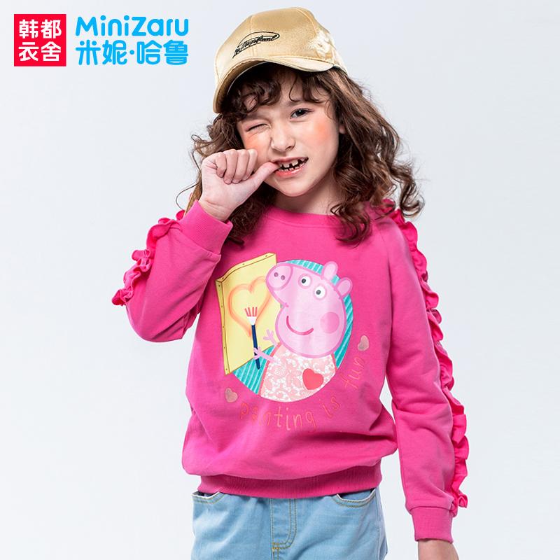 米妮哈鲁小猪佩奇童装2018春装新款女童儿童纯棉卫衣ZG7100鋐
