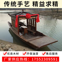 European wooden boat fishing boat wood catering boat pirate ship decoration boat sightseeing painting raft boat small wooden boat model decoration boat