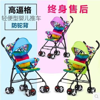 四轮推车手推车外出宝宝安全好孩子童车糖果色景观便携钢支架户外