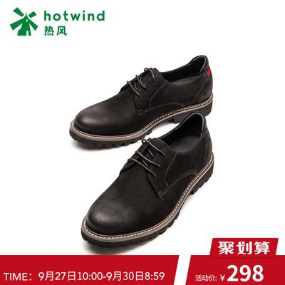 热风2018年秋季新款潮流时尚男士系带休闲皮鞋圆头正装鞋H41M8309