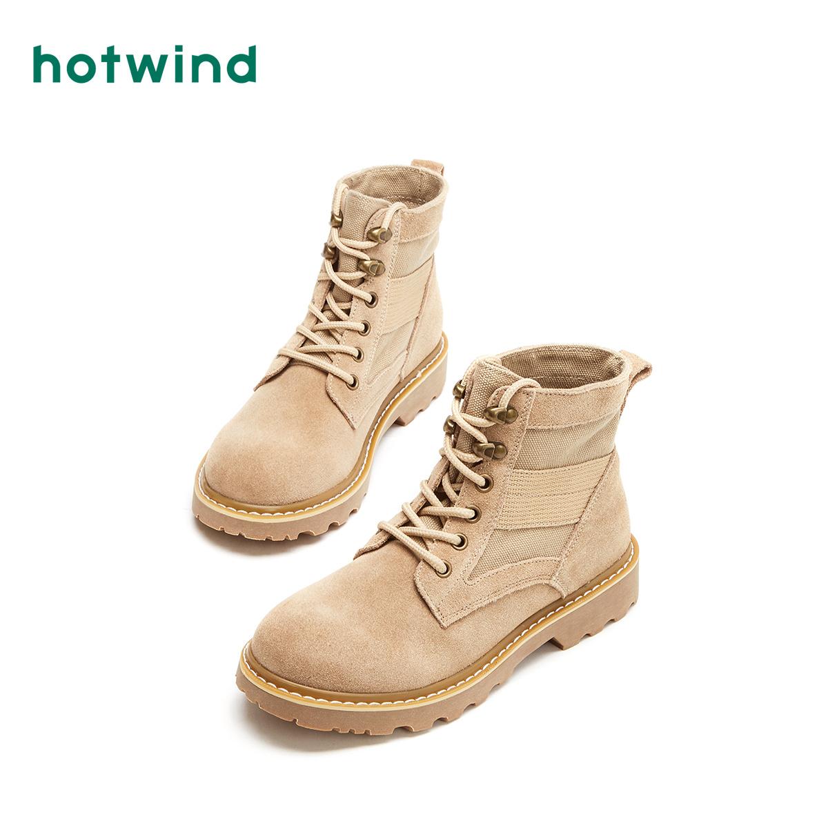 热风2018年冬季新款时尚女士系带工装靴休闲马丁靴H95W8410