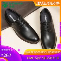 新款男鞋夏季透氣休閑運動鞋韓版潮鞋飛織鞋防滑鞋鏤空鞋跑步鞋