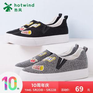 热风17新款亮片单鞋 松糕乐福鞋纯色一脚套女士休闲鞋H14W7516