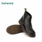 热风2018年冬季新款潮流男士休闲短靴青年系带马丁靴低跟H20M8801