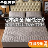 纯棉夹棉床笠单件全棉床垫套加厚席梦思防滑保护套1.8m床床罩套图片