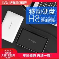 送硬盘包2tb希捷硬盘睿品usb3.02t3.0希捷移动硬盘顺丰包邮