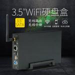 蓝硕 3.5英寸云存储网络wifi移动硬盘盒子无线智能路由器USB3.0
