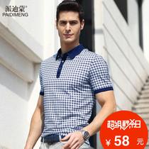 夏季新款双口袋纯棉长短袖衬衫军工装青年薄款方领修身衬衣男装18