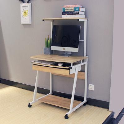 简约台式电脑桌 小型电脑台式桌 家用书桌一体机小办公桌子带书架