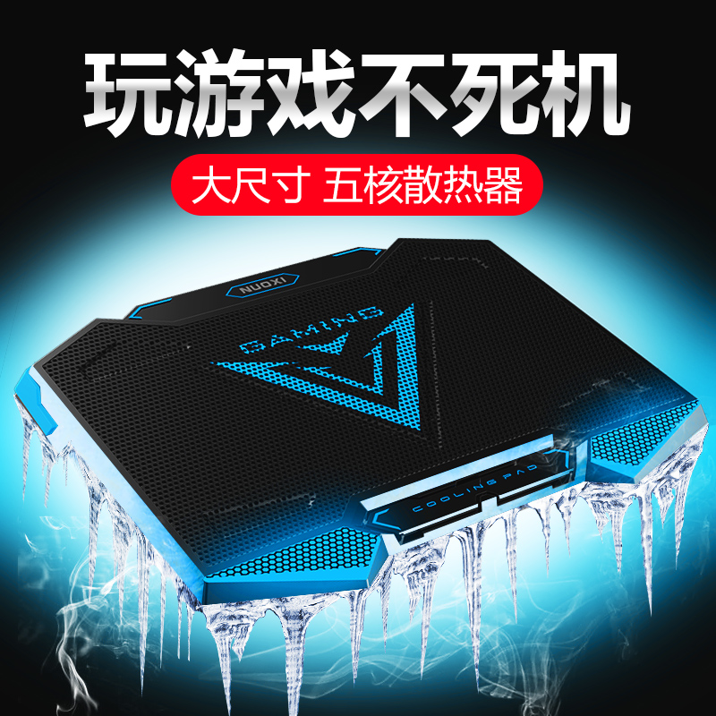 hp笔记本电脑散热器